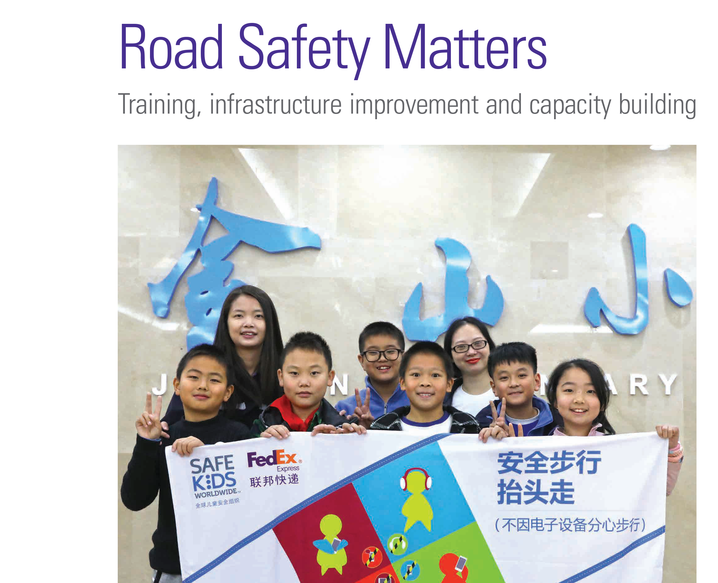 FedEx Road Safety Matters 2019 report released featuring FedEx's support of SR4S