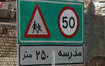 NEW SR4S CASE STUDY: TEHRAN & MASHHAD, IRAN